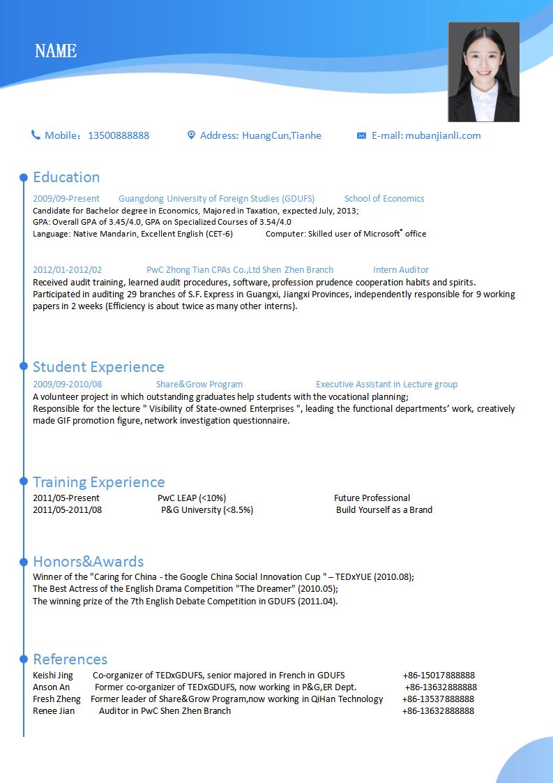 英文resume格式|英文简历范文resume