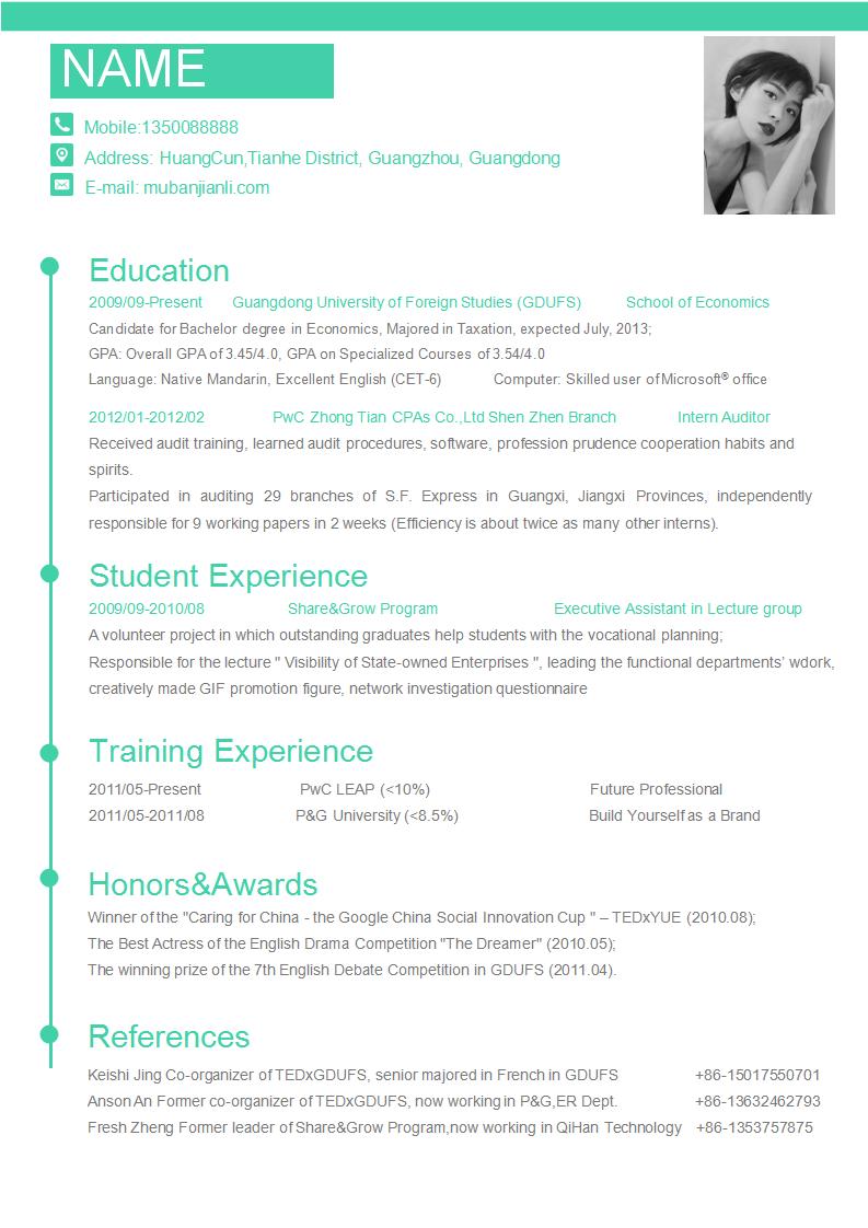 英语教师英文简历范文resume